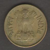 INDIA 20 PAISE 1971 - India
