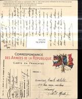 267199,Künstler Ak Feldpost Frankreich Patriotik Fahnen - Geschichte