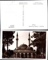 272757,Syrien Damascus Damaskus Tekieh U. Solimanieh Mosque Moschee Minarette - Syrien