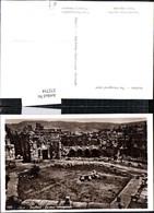 272754,Libanon Baalbek The Hexagonal Court Ruine - Libanon