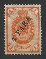 Russia, Offices In Turkey, 4 P. On 1 K. 1900, Sc # 28, Mi # 20xa, MH - Levante