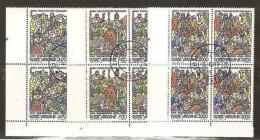 1990 Vaticano Vatican SAN WILLIBRORD 4 Serie Di 3v. Usate FDC In Quartina Con Gomma USED Bl.4 - Vatican