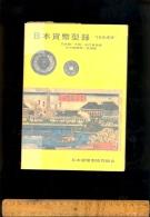 Catalogue 1976 Monnaies Japon Chine Corée En Japonais / Japan Japanese Coin Book 1976 - Libri & Software