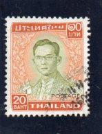 THAILANDE 1972 O - Tailandia