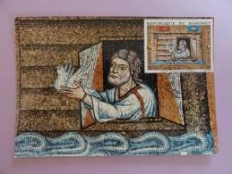 CARTE MAXIMUM CARD MOSAIQUE NOÉ DONNE L'ENVOLÉE AU CORBEAU ET A LA COLOMBE DAHOMEY - Sonstige