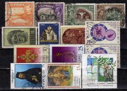 ZYPERN - Lot 13 Verschiedene  Used - Zypern (Republik)