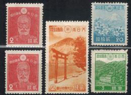 JAPAN 1926-1939 - Lot 5x  **/ MNH