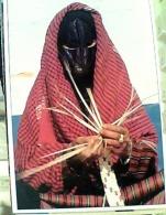 OMAN  TRADITIONAL CRAFT BASKET WEAVING   N1990 FN3519 - Oman