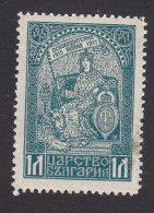 Bulgaria, Scott #Unissued, Mint Hinged, Liberation Of Macedonia, Issued 1917 - 1909-45 Kingdom