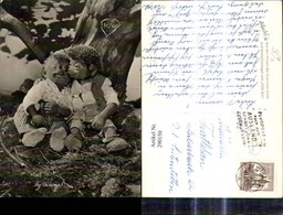 290150,Mecki Igel Paar Umarmung Unter Baum Sag Du Zu Mir Pub Diehl Film - Mecki