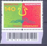 2015. Kazakhstan, Nauruz, 1v,  Mint/** - Kazakhstan