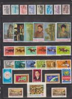 1974 - ROMANIA  Mi No 3167/3243 Et Yv No 2822/2880  ( 65 Timbres/27 Euro Michel ) - Ganze Jahrgänge