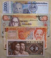 4 X Banknoten - Kambotscha,Jamaica,Gambia & China     (H-X) - Jamaica