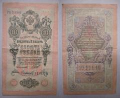 Russland 10 Rubel 1909 Serie PE Schön !   (H-1-A) - Russland
