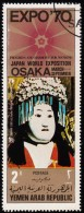 "YEMEN - Scott #272C World Fair ""EXPO '70"" - Osaka, Japan / Used Stamp - 1970 – Osaka (Giappone)"