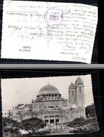 304407,Senegal Dakar La Cathedrale Kirche - Ansichtskarten