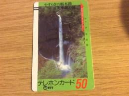 Very Early Telecarte Japon  - Balkenkarte / Front Bar Card Japan / Japonese  - Nr. 250-006 - Japan