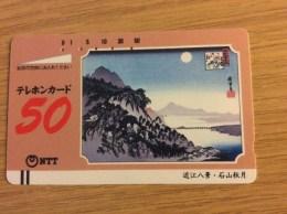 Very Early Telecartes Japon  - Balkenkarte / Front Bar Card Japan / Japonese  - Nr. 330-005 - Japan