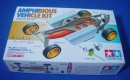Véhicule Amphibie / Amphibious Vehicle Kit ( Tamiya ) - Cars