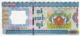 MYANMAR 10000 KYATS ND (2012) P-82 UNC  [ MM116a ] - Myanmar