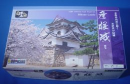 Hikone Castle ( 1: 280 )   Doyusha - Buildings