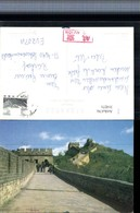314271,China Chinesische Mauer - China