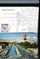 314272,Syrien Damaskus Eingang Der Stadt Kanal Bergkulisse - Syrien