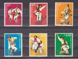 1977 - DANSES POPULAIRES  CALUSARI  Michel No 3474/3479 Et Yv No 3072/3077 - 1948-.... Repúblicas