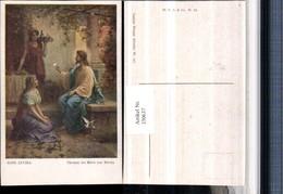 330637,Künstler AK Hans Zatzka Religion Christus Bei Maria U. Martha Tauben - Zatzka
