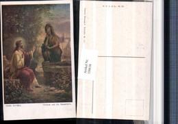 330638,Künstler AK Hans Zatzka Religion Christus Und Die Sameriterin - Zatzka