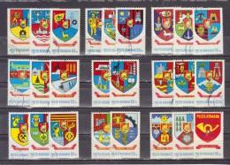 1977 -  ARMOIRIES DE DISTRICTS (II) YV= 3040/3064 Et MICHEL= 3442/3466 COMPLETE - 1948-.... Republiken