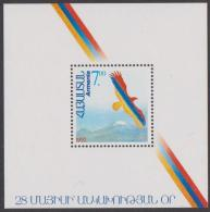 ARMENIA - 1992 Mt Ararat Souvenir Sheet. Scott 431. MNH ** - Armenia
