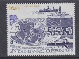 TAAF 1987 Forage Oceanique O.D.R. 1v ** Mnh (T108E) - Terres Australes Et Antarctiques Françaises (TAAF)