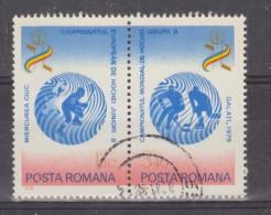 1979 - Champ. D Europe De Hockey Mi No 3579/3580 Et Yv No 3155/3156 - 1948-.... Republiken