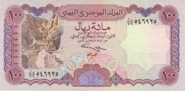 YEMEN 100 RIALS ND (1994) P-28c UNC SIGN. AL SALAMI [YE120c] - Jemen
