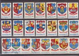 1980  ARMOIRIES DE VILLES (II)  YV= 3247/3268 Et MI No  3681/3702 COMPLETE - 1948-.... Republiken