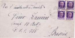 Lettera Doppio Porto Da Rovio 21/11/1944 Per P.D.C: 755 Con Timbro Di Arrivo     B523 - Marcophilia
