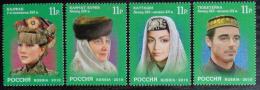 2010 4v Russia Russland Russie Rusia Culture Of Peoples Of Russia - Headdresses Of Tatarstan Mi 1661-1664 MNH - Costumi