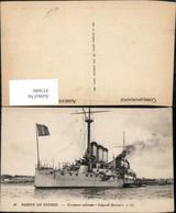 337690,Schiff Kriegsschiff Marine Marine De Guerre Croiseur Cuirasse Edgard Quinet - Krieg