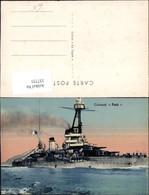 337751,Schiff Kriegsschiff Marine Cuirasse Paris - Krieg