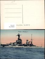337755,Schiff Kriegsschiff Marine Cuirasse Provence - Krieg