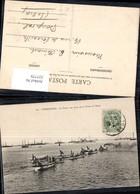 337779,Schiff Kriegsschiff Marine Cherbourg La Rade Vue Prise De La Pointe Du Beton B - Krieg