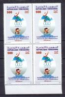 Tunisia/Tunisie 2000  - Block Of Four - Announcement Of The Mediterranean Games  Tunis 2001 - Tunisia