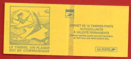Timbres - Marianne De Luquet - N° 3085 - Valeur Permanente (8.00€) - Usados Corriente