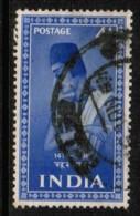 INDIA   Scott # 240 VF USED - 1950-59 Republic