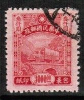 REPUBLIC Of CHINA   Scott # Q 3 VF USED - 1945-... Republiek China