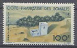 COTE DES SOMALIS N° PA 21 X Poste Frontière De Loyada TB - Französich-Somaliküste (1894-1967)