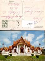 351849,Thailand Bangkok Marble Temple Wat Benchamabophitr Tempel - Thaïland