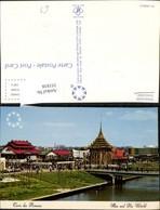 351838,Thailand Terre Des Hommes Man And His Wolrd Brücke - Thaïland