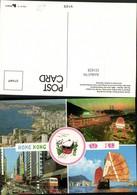 351828,Hong Kong Hongkong Festival Tsim Sha Tsui Aberdeen Chinese Junk Mehrbildkarte - China